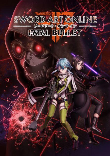 SWORD ART ONLINE: FATAL BULLET [PC Download]