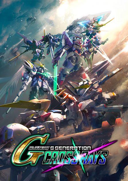SD GUNDAM G GENERATION CROSS RAYS [PC Download]