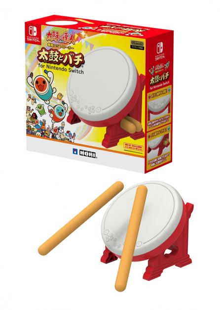 Taiko Drum Set Box - Switch Tatakon