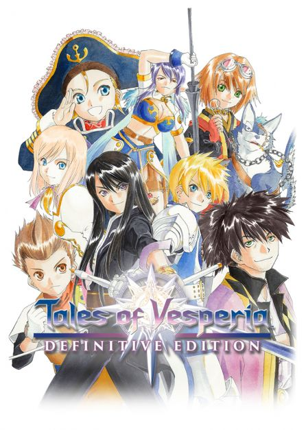 TALES OF VESPERIA: DEFINITIVE EDITION - PREMIUM EDITION [PS4]