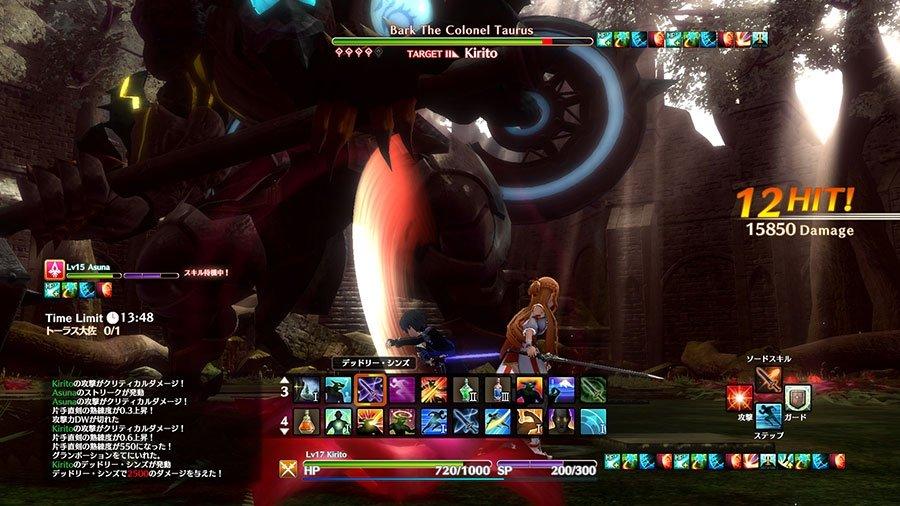 Sword Art Online: Hollow Realization (Playstation 4) | Bandai Namco Store