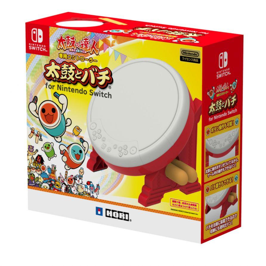 Nintendo Switch Taiko no Tatsujin Drum Controller