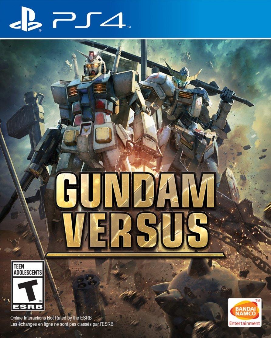 GUNDAM VERSUS (PlayStation 4)