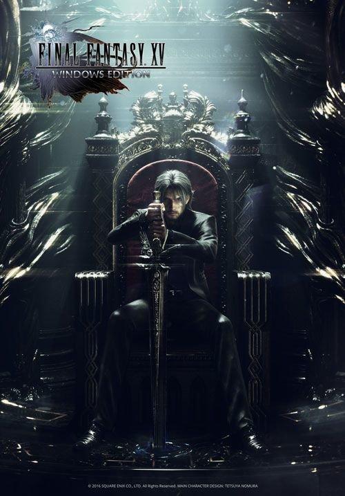 final fantasy royal edition steam
