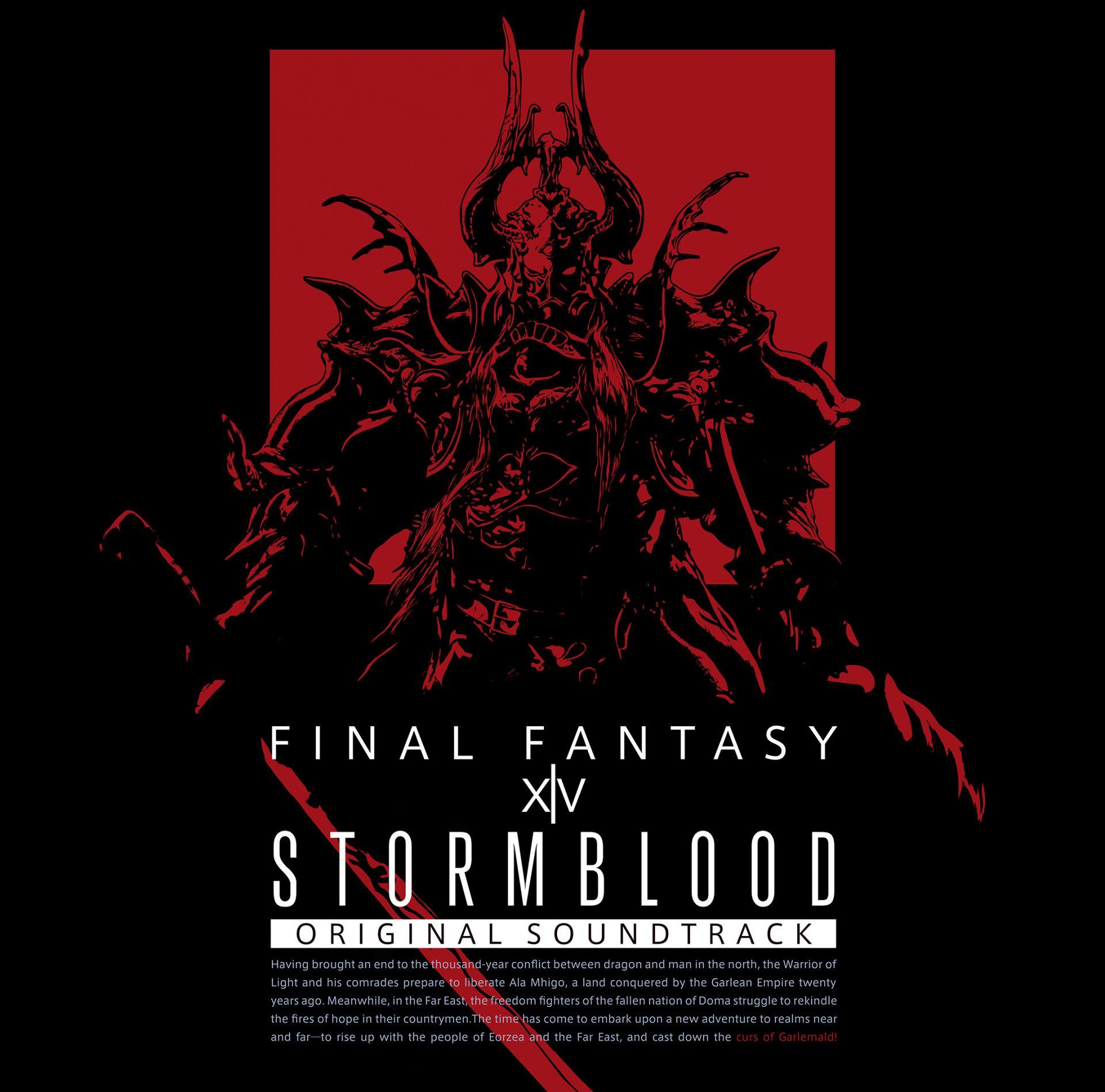 STORMBLOOD: FINAL FANTASY XIV Original-Soundtrack