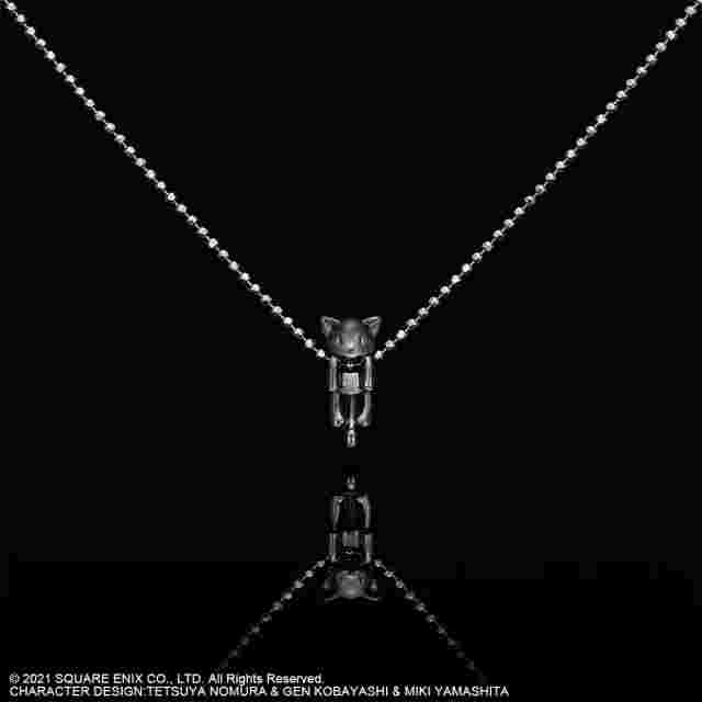Screenshot for the game NEO: THE WORLD ENDS WITH YOU SILVER NECKLACE - DANGLING MR. MEW