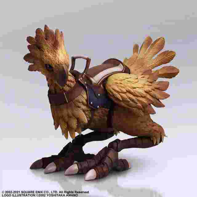 Screenshot for the game FINAL FANTASY XI BRING ARTS - SHANTOTTO & CHOCOBO