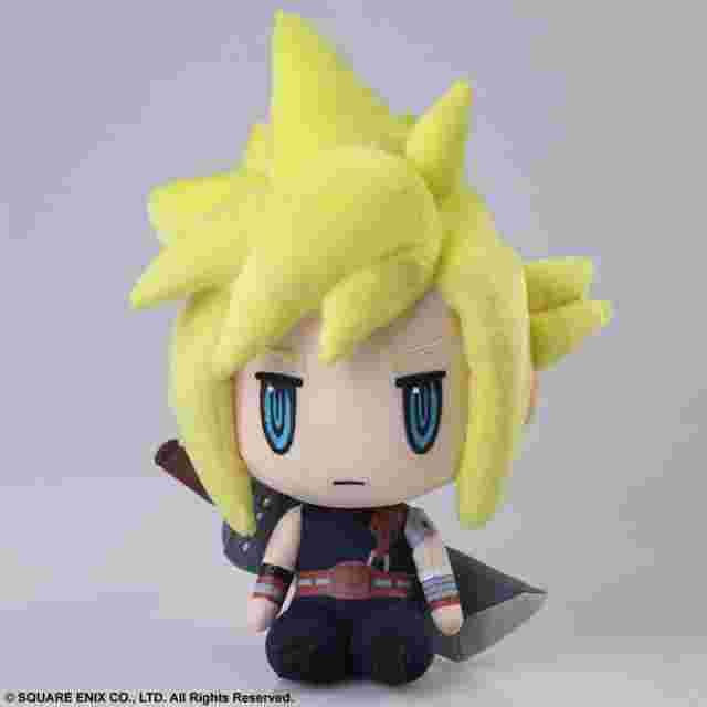 Screenshot for the game FINAL FANTASY® PLUSH CLOUD [PLUSH]