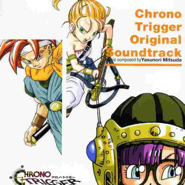 Screenshot for the game CHRONO TRIGGER ORIGINAL SOUNDTRACK