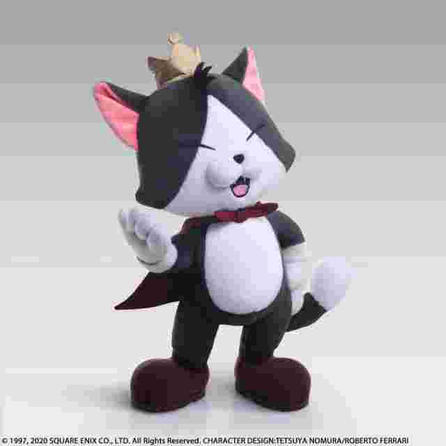 Screenshot for the game FINAL FANTASY VII ACTION DOLL CAIT SITH [PLUSH]