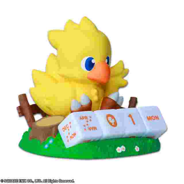 Screenshot for the game FINAL FANTASY® Perpetual Calendar Chocobo [FIGURINE]