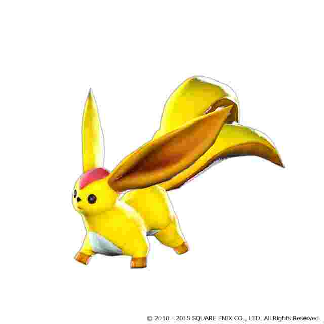 Screenshot for the game FINAL FANTASY XIV ONLINE PLUSH [CARBUNCLE TOPAZ]