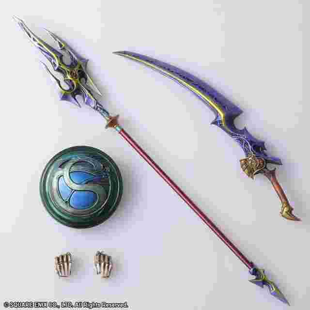 Screenshot for the game Limited Edition Final Fantasy Creatures Bring Arts – Odin & Sleipnir set