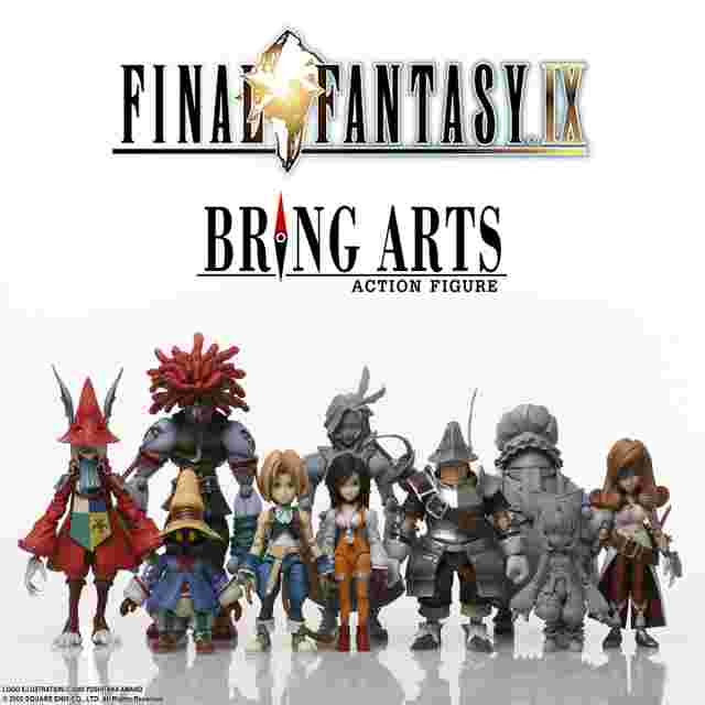 Screenshot for the game FINAL FANTASY IX BRING ARTS ZIDANE TRIBAL & GARNET TIL ALEXANDROS 17TH SET