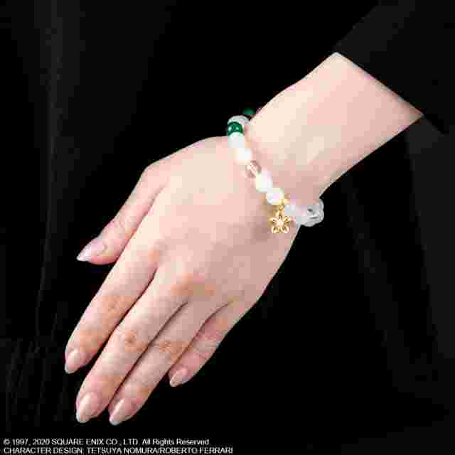Screenshot for the game FINAL FANTASY VII REMAKE Bracelet AERITH GAINSBOROUGH [JEWELRY]