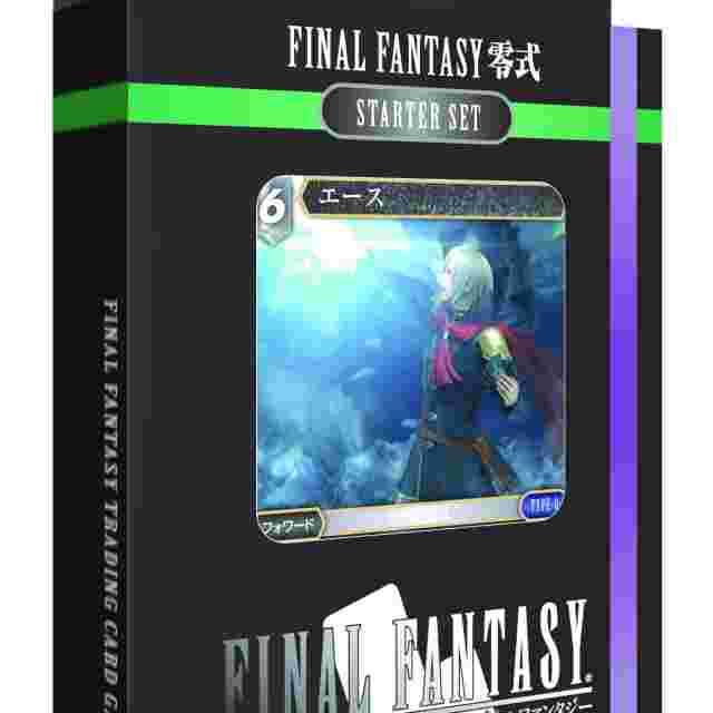 Screenshot for the game FINAL FANTASY TRADING CARD GAME STARTER DECK: FINAL FANTASY Type-0 [FFTCG]
