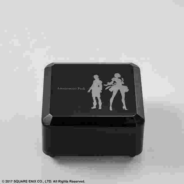 Screenshot des Spiels NIER:AUTOMATA MUSIC BOX - AMUSEMENT PARK