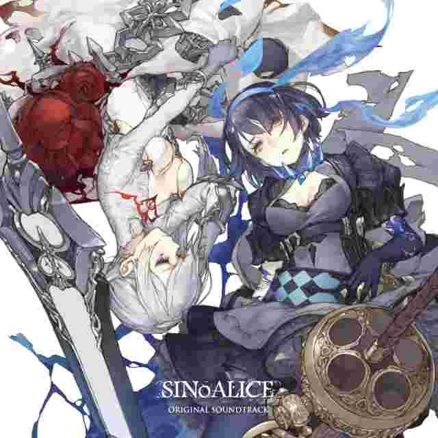 Screenshot for the game SINOALICE ORIGINAL SOUNDTRACK