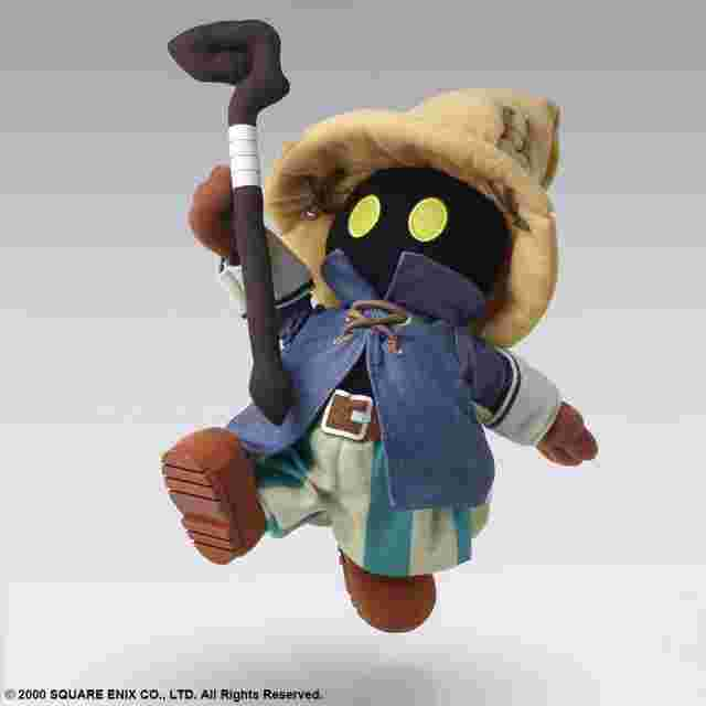 Capture d'écran du jeu FINAL FANTASY IX ACTION DOLL VIVI ORNITIER