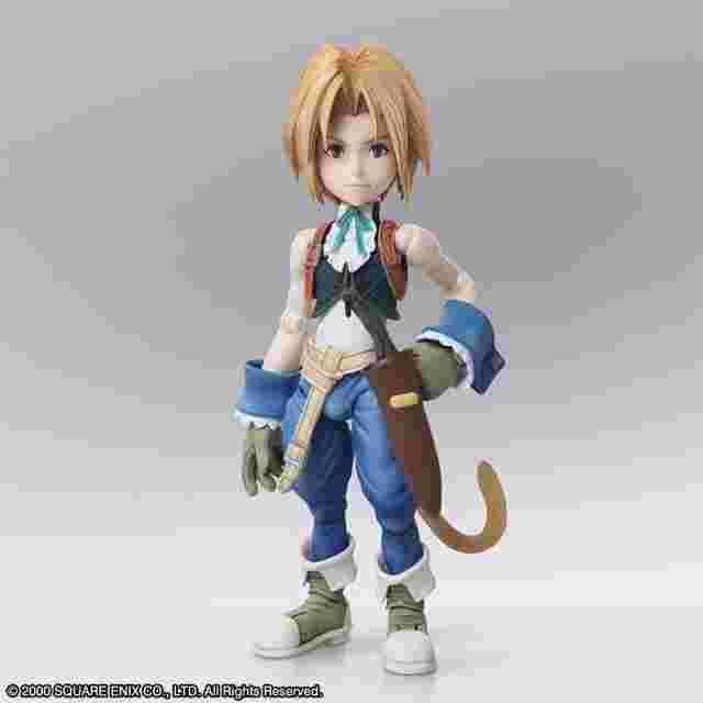 Screenshot for the game FINAL FANTASY IX BRING ARTS™ ZIDANE TRIBAL & GARNET TIL ALEXANDROS 17TH [ACTION FIGURE]