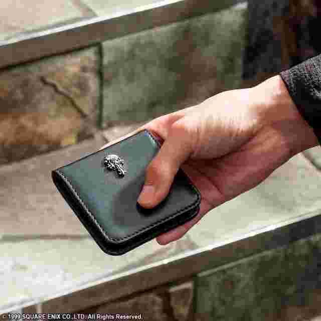 Screenshot for the game FINAL FANTASY VIII Leather Coin Pouch - Sleeping Lionheart