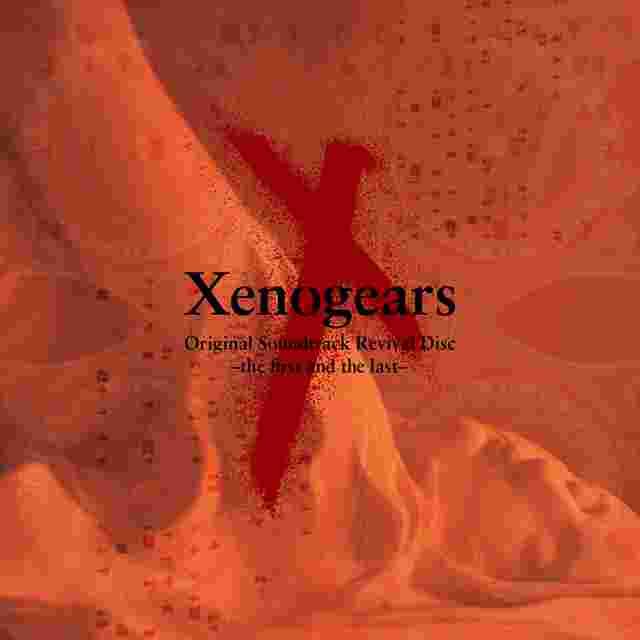 Screenshot for the game Xenogears Original Soundtrack Revival Disc - The First and The Last -[Blu-ray Disc Music]
