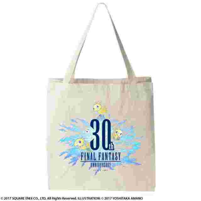 Screenshot for the game FINAL FANTASY® 30th ANNIVERSARY CANVAS TOTE BAG