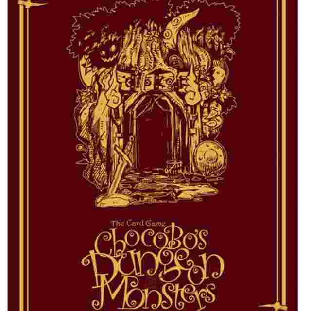 cattura di schermo del gioco Chocobo's Dungeon & Monsters [Extension Chocobo's Crystal Hunt]