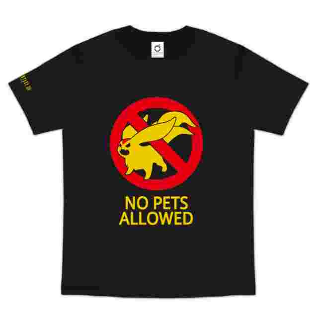 Capture d'écran du jeu FINAL FANTASY XIV: Heavensward T-shirt - NO PETS ALLOWED - Black (Size M)