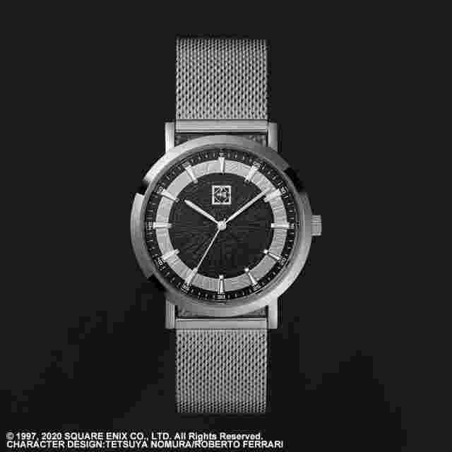 Screenshot des Spiels FINAL FANTASY VII REMAKE WATCH - SHINRA - MODEL 39MM