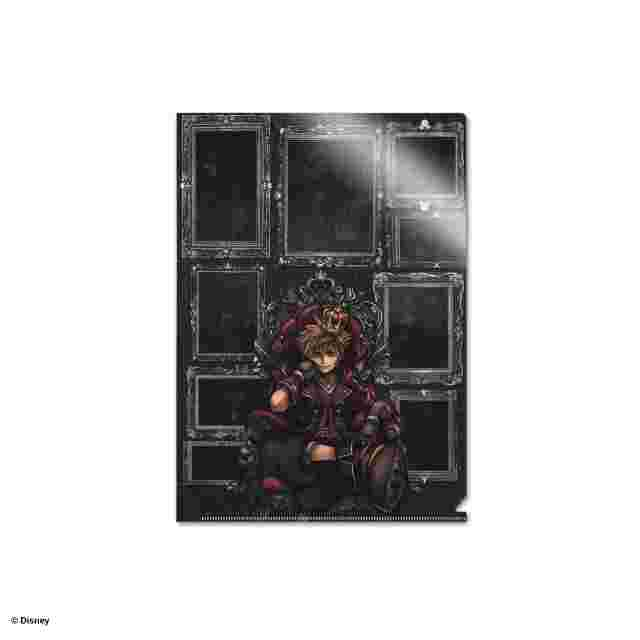 Screenshot for the game KINGDOM HEARTS III Metallic File - CROWN