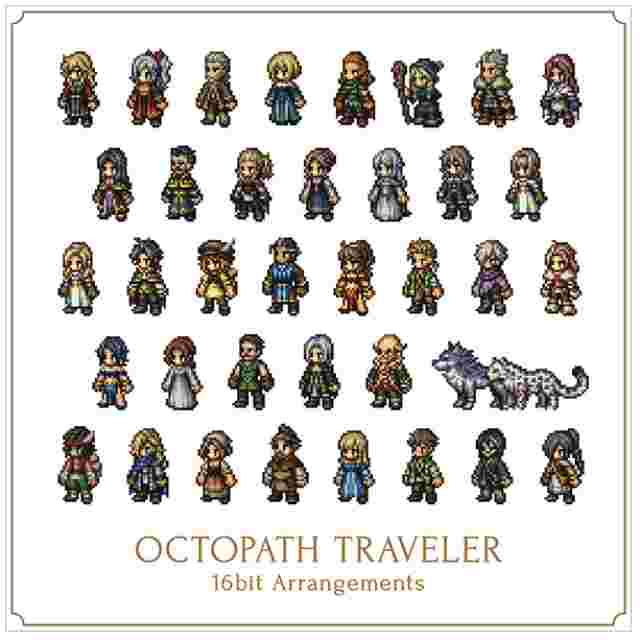 Screenshot for the game OCTOPATH TRAVELER 16BIT BGM [CD]
