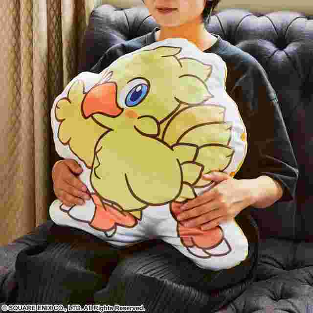 Screenshot for the game FINAL FANTASY Fluffy Fluffy Die-cut Cushion - CHOCOBO