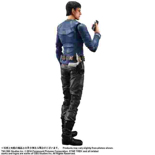 Capture d'écran du jeu FIGURINE STAR TREK PLAY ARTS KAI - [SPOCK]