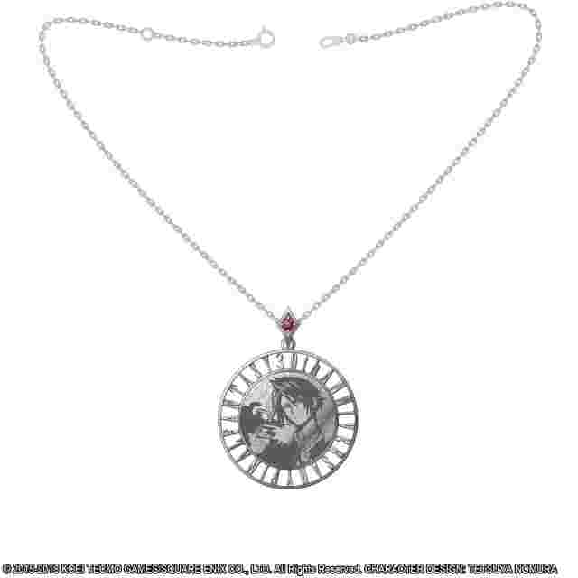 Screenshot for the game DISSIDIA™ FINAL FANTASY® Silver Coin Pendant - SQUALL LEONHART [JEWELRY]
