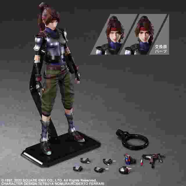 Screenshot for the game FINAL FANTASY® VII REMAKE PLAY ARTS KAI™ Action Figure - JESSIE [ACTION FIGURE]