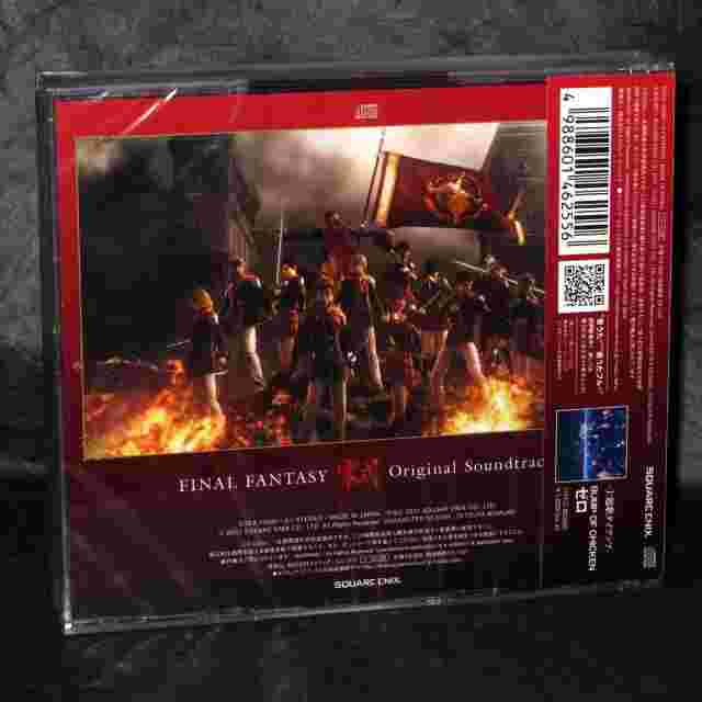 cattura di schermo del gioco Final Fantasy Type-0 (Rei Shiki) Original Soundtrack [Music Disc]