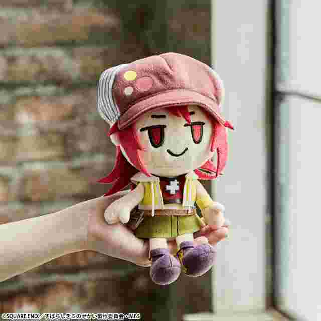 Screenshot for the game The World Ends with You The Animation Plush - SHIKI [PLUSH]
