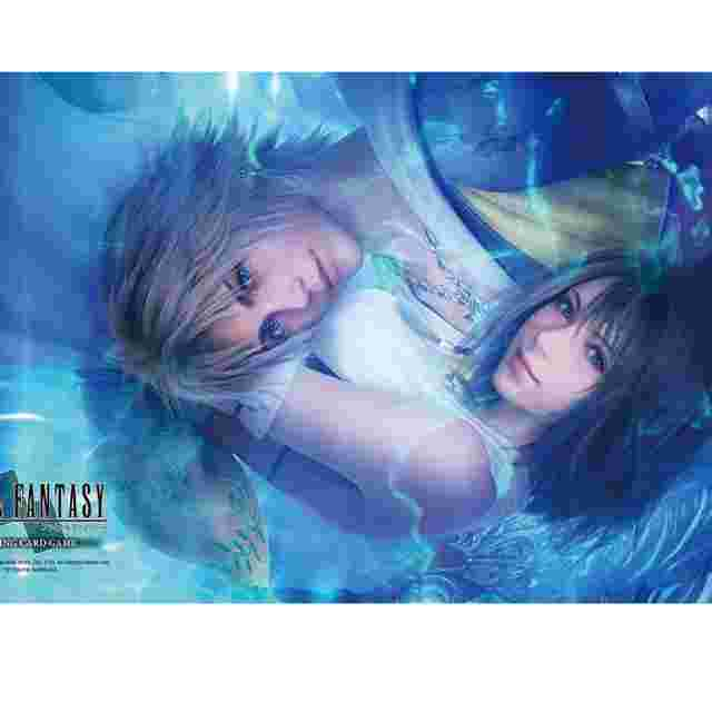Screenshot for the game FINAL FANTASY TRADING CARD GAME PLAYMAT: FINAL FANTASY X [FFTCG]
