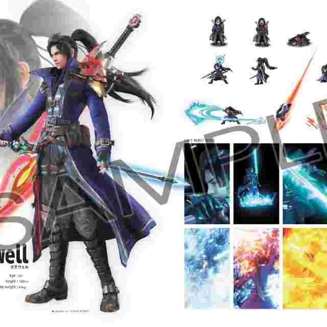 Screenshot des Spiels FINAL FANTASY BRAVE EXVIUS THE ART WORKS II