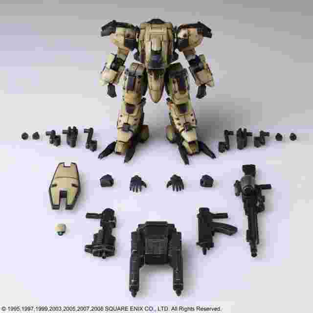 Screenshot for the game FRONT MISSION STRUCTURE ARTS 1/72 Scale Plastic Model Kit Series Vol. 1 (Display of 4)