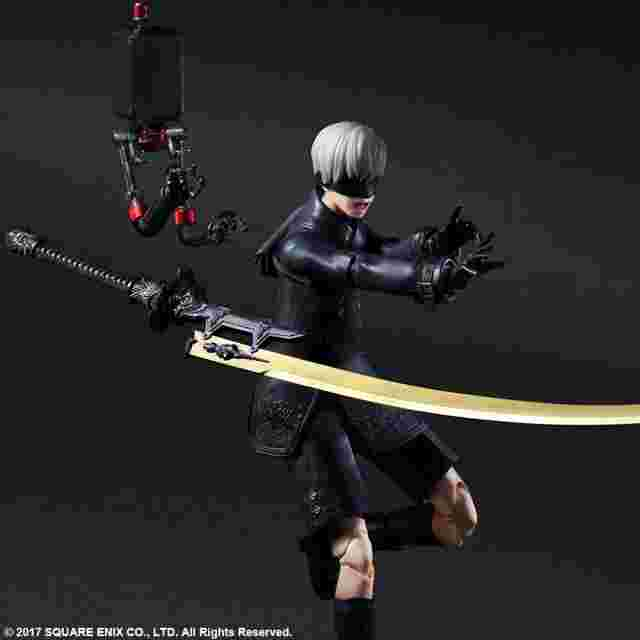 Screenshot for the game NIER:AUTOMATA PLAY ARTS KAI ACTION FIGURE 9S (YORHA NO.9 TYPE S) DELUXE VER.