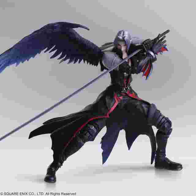Captura de pantalla del juego FINAL FANTASY BRING ARTS SEPHIROTH ANOTHER FORM VARIANT