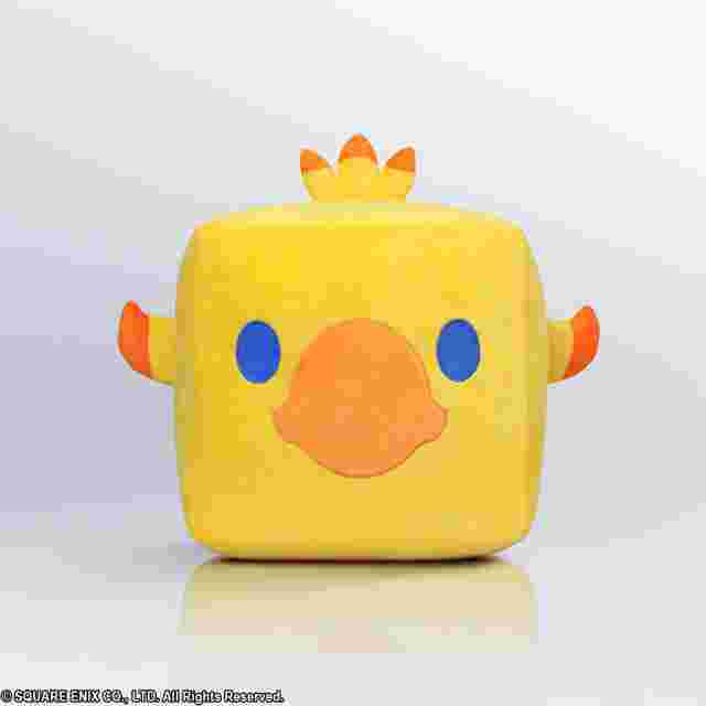 Screenshot for the game FINAL FANTASY® SQUARE CUSHION CHOCOBO [PLUSH]