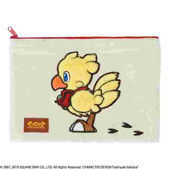 Screenshot for the game FINAL FANTASY Fluffy Fluffy Pouch Chocobo [Merchandise]