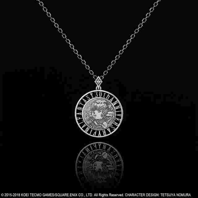 Screenshot for the game DISSIDIA FINAL FANTASY Silver Coin Pendant - SHANTOTTO