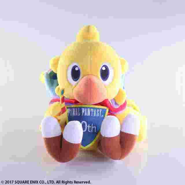 Capture d'écran du jeu FINAL FANTASY 30TH ANNIVERSARY PLUSH CHOCOBO