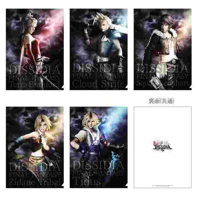 Screenshot for the game DISSIDIA FINAL FANTASY NT Clear File Set B