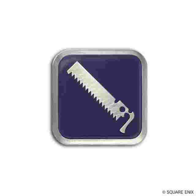 cattura di schermo del gioco FINAL FANTASY XIV CLASS ICON CARPENTER
