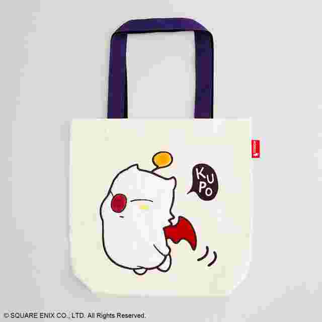 Screenshot for the game FINAL FANTASY FLUFFY FLUFFY TOTE BAG - MOOGLE